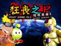 Crazy Zombie 8